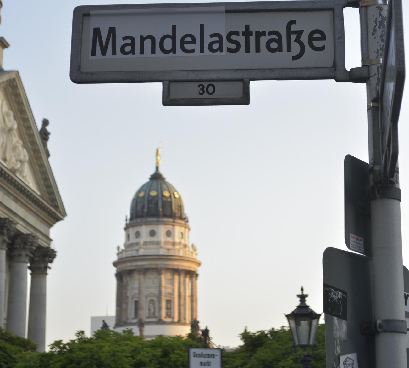 Streetart-Aktion zur Umbenennung der M-Street im Frühjahr 2016